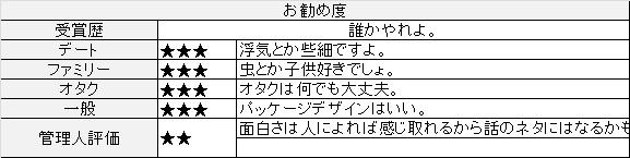 f:id:toush80:20200716155107j:plain