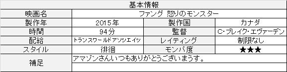 f:id:toush80:20200730161158j:plain