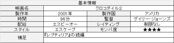 f:id:toush80:20200801101431j:plain
