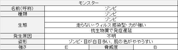 f:id:toush80:20200801234554j:plain