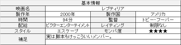 f:id:toush80:20200802100554j:plain