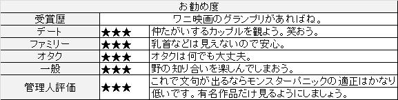f:id:toush80:20200802100557j:plain