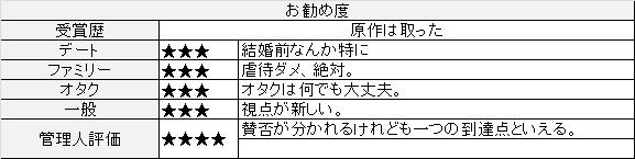 f:id:toush80:20200806151816j:plain