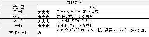 f:id:toush80:20200806153731j:plain
