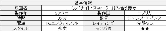 f:id:toush80:20200806153734j:plain