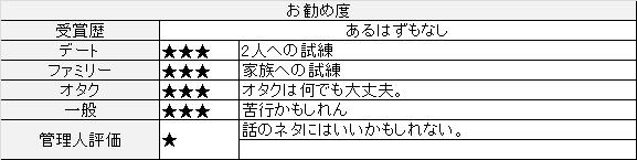 f:id:toush80:20200807102236j:plain