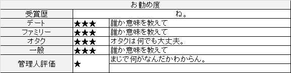 f:id:toush80:20200808165524j:plain