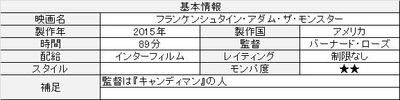 f:id:toush80:20200820150336j:plain