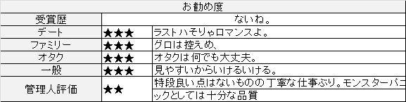 f:id:toush80:20200821154326j:plain