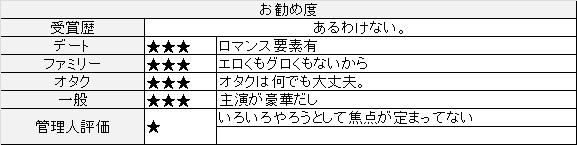 f:id:toush80:20200821232245j:plain