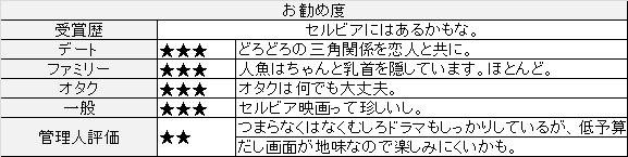 f:id:toush80:20200822164304j:plain