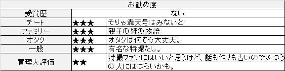 f:id:toush80:20200822164725j:plain