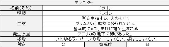 f:id:toush80:20200825100754j:plain