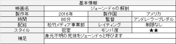 f:id:toush80:20200827141658j:plain