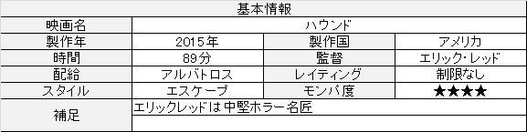 f:id:toush80:20200828100421j:plain