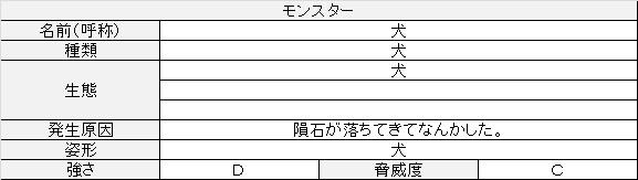 f:id:toush80:20200828100424j:plain