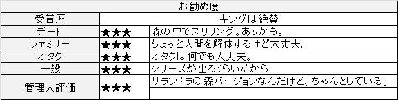 f:id:toush80:20200902145327j:plain