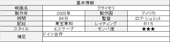 f:id:toush80:20200902145331j:plain