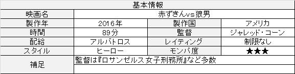 f:id:toush80:20200902152037j:plain