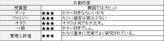 f:id:toush80:20200905153301j:plain