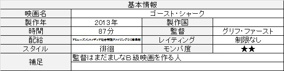 f:id:toush80:20200905165439j:plain