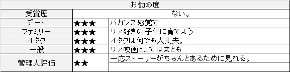 f:id:toush80:20200905165442j:plain