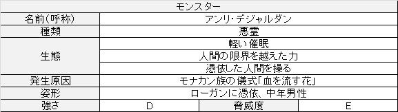 f:id:toush80:20201001155028j:plain