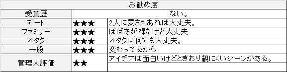 f:id:toush80:20201001155031j:plain