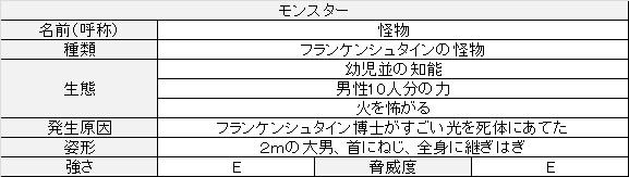 f:id:toush80:20201002151023j:plain