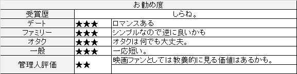f:id:toush80:20201002151026j:plain