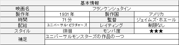 f:id:toush80:20201002151029j:plain