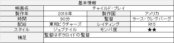 f:id:toush80:20201005152419j:plain