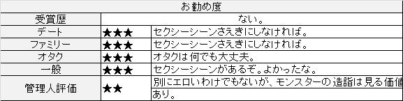 f:id:toush80:20201005154448j:plain