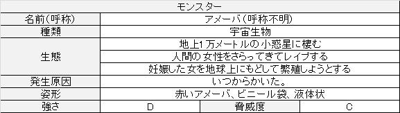 f:id:toush80:20201005154452j:plain