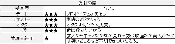 f:id:toush80:20201015160717j:plain
