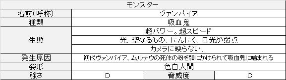 f:id:toush80:20201016160512j:plain