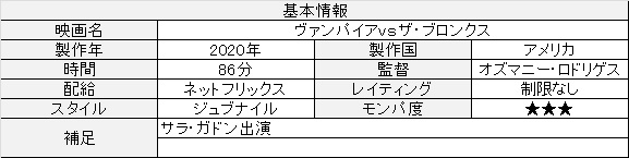 f:id:toush80:20201016160518j:plain