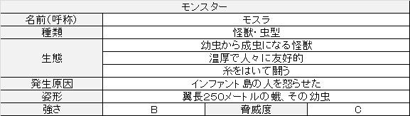 f:id:toush80:20201016161654j:plain