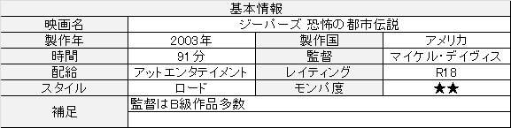 f:id:toush80:20201020160131j:plain