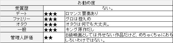 f:id:toush80:20201021151806j:plain