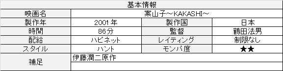 f:id:toush80:20201022155344j:plain