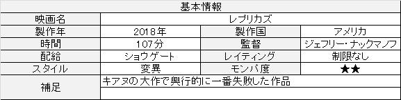 f:id:toush80:20201022161036j:plain