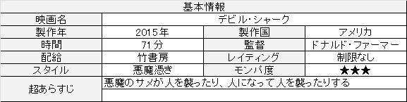 f:id:toush80:20201025155214j:plain