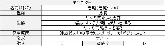 f:id:toush80:20201025155221j:plain