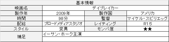 f:id:toush80:20201025162621j:plain