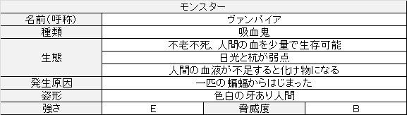 f:id:toush80:20201025162623j:plain