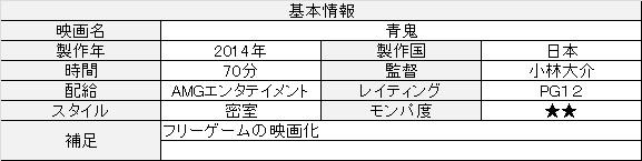 f:id:toush80:20201026160849j:plain
