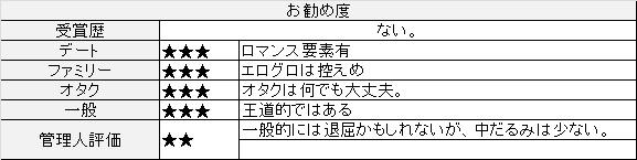 f:id:toush80:20201029154537j:plain