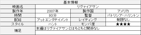 f:id:toush80:20201029154540j:plain