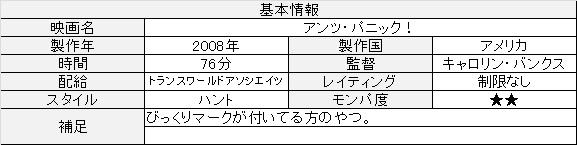 f:id:toush80:20201031232516j:plain